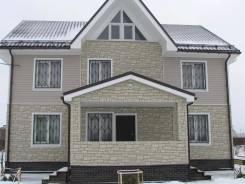 Фасад, утепление, вентилируемые фасады, гарантия на работы!