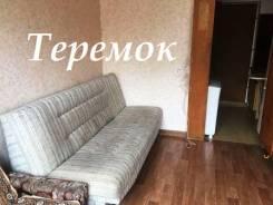 Гостинка, улица Кирова 62. Вторая речка, агентство, 18 кв.м.
