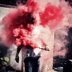 Дым! Цветной дым! Вы будете в центре внимания! Подымим?