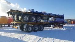 Cimc. Полуприцеп лесовоз 45 тонн, 45 000 кг.