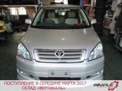 Toyota Ipsum. ACM26, 2AZ