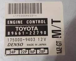 Блок управления двс. Toyota Mark II, JZX100 Toyota Chaser, JZX100 Двигатель 1JZGTE