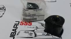 Втулка заднего стабилизатора 18мм 20464-AE050