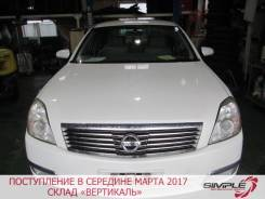 Nissan Teana. J31, VQ23