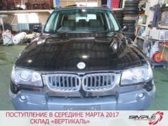 BMW X3. E83, M54
