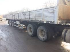 МАЗ 975800. Полуприцеп маз-975800, 23 300 кг.