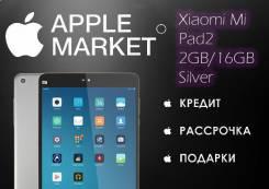 Xiaomi MiPad. Под заказ