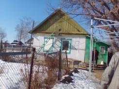 Продам дом из бруса в с. Чернышевка. Чернышевка, ул. Лазо, р-н Училище, площадь дома 29 кв.м., электричество 9 кВт, отопление твердотопливное, от аге...