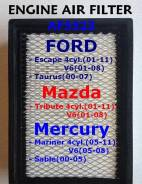 Фильтр воздушный. Mercury Mariner Mercury Sable Mazda Tribute, EP3W, EPEW, EPFW Ford Maverick, TM3, TM7, TM1 Ford Taurus Ford Escape, EPFWF, EP3WF, EP...