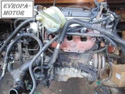Двигатель (ДВС) L1N на Ford Mondeo II 1996-2000 г. г. в наличии