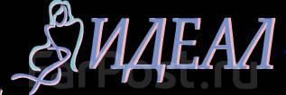 """Медицинская сестра, медицинский брат. Медсестра/медбрат. ООО""""ТРИГОН-ДВ"""". Улица Ленина 85"""