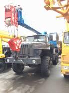 Клинцы КС-35719-3-02. КС 35719-3-02 автокран 16т. (УРАЛ-5557), 16 000 кг., 21 м.
