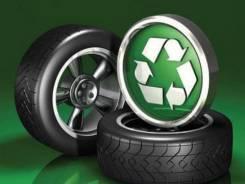 Утилизация и продажа автошин. Легкового и грузового транспорта