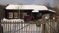 Продается деревянный дом с участком село Изюбриный. Школьная 3а, р-н Изюбриный, площадь дома 91 кв.м., водопровод, скважина, электричество 15 кВт, от...