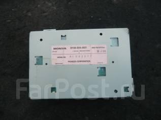 Компакт-диск. Honda CR-V, RD5