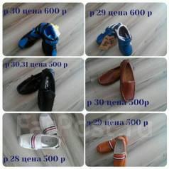 Детская обувь. 28, 28,5
