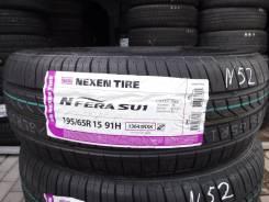 Nexen N'FERA SU1. Летние, 2015 год, без износа, 4 шт
