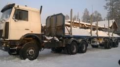 МАЗ 6425. Продам тягач маз 6425 6*6, 330 куб. см., 35 000 кг.