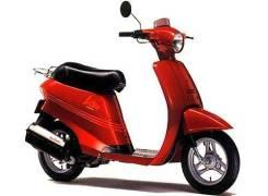 Куплю мопед Suzuki Love 3