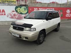 Mazda MPV. автомат, 4wd, 2.5 (125 л.с.), дизель