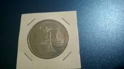 3 рубля 1994 г. Освобождение Севастополя - пруф . Запайка под холдером
