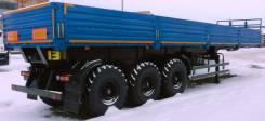 Амкар. Полуприцеп бортовойс кониками 30 т 9406-10-210 (6х6), 30 000 кг.