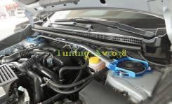 Распорка. Subaru Forester, SJ5, SJG