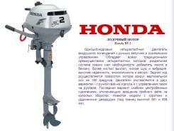 Honda. 2,00л.с., 4х тактный, бензин, нога S (381 мм), Год: 1991 год