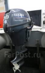 Yamaha. 9,90л.с., 4х тактный, бензин, нога L (508 мм), Год: 2015 год