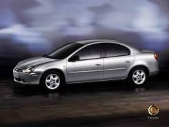 Chrysler Neon II запчасти новые и б/у