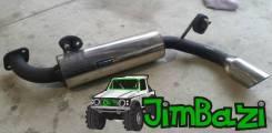 Глушитель. Suzuki Jimny, JB43, JB23W, JB33W, JB43W