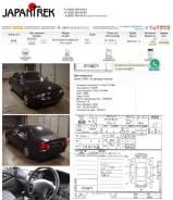 Mitsubishi Diamante. F31A, 6G73ESPADA DOHC