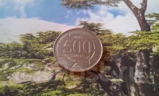 Ливан. 500 ливров 2006 года. Нечастая!