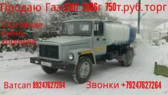ГАЗ 3307. Продаю Водовозку ГАЗ-3307, 4 250 куб. см., 4,20куб. м.