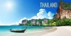 Работа в Тайланде.