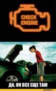 Компьютерная диагностика бензиновых двигателей