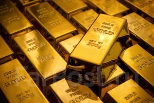 Куплю золото 1100 р.