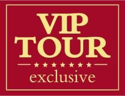 """Менеджер по туризму. Менеджер по туризму. LLC """"VIP TOUR"""""""