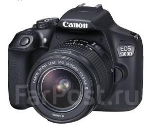 Canon EOS. 20 и более Мп, зум: 14х и более