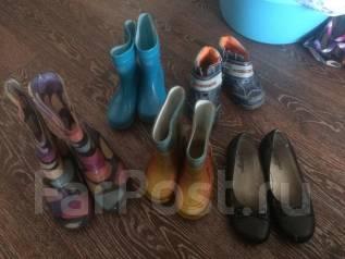Обувь детскую