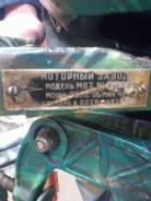 Москва. 25,00л.с., 2х тактный, бензин