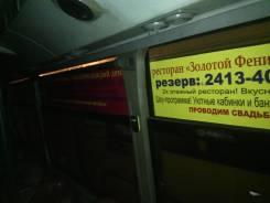 Ваша реклама внутри салона автобуса! Акция печать-макет Бесплатно!