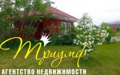 Продается отличный дом с участком в Многоудобном. Зальпе, р-н Многоудобное, площадь дома 60 кв.м., скважина, электричество 15 кВт, отопление электрич...
