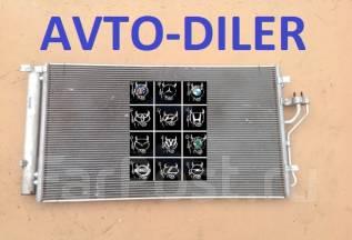 Радиатор кондиционера. Hyundai Tucson Hyundai ix35