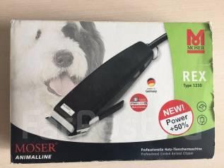 Продам машинку для стрижки животных Moser Rex 1230