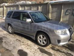 Заглушка бампера. Subaru Forester, SG5