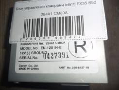 Блок управления камерами Infiniti FX35 S50, шт Infiniti FX35 S50