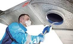 Очистка, дезинфекция систем вентиляции.