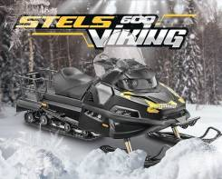 Продам снегоход Viking 600 ST
