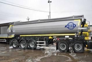 Bodex. Новый самосвальный полуприцеп 30 m3, 40 000 кг.